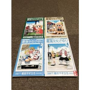 (古本セット)最強少女さゆり_コミック_全4巻完結セット_(少年チャンピオン・コミックス)|book-station
