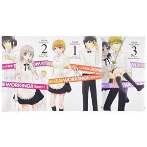 (古本セット)WEB版_WORKING!!_コミック_1-3巻セット_(ヤングガンガンコミックス)|book-station