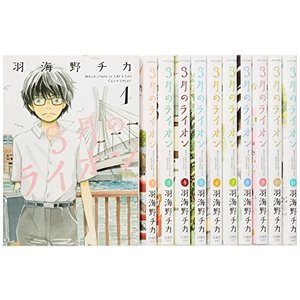 (古本セット)3月のライオン_コミック_1-11巻セット_(ジェッツコミックス) book-station