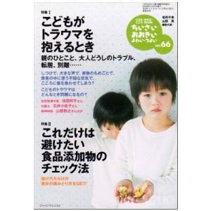 ※ 商品画像はイメージです。  ISBN/JAN/EAN:9784880492667  コンディショ...