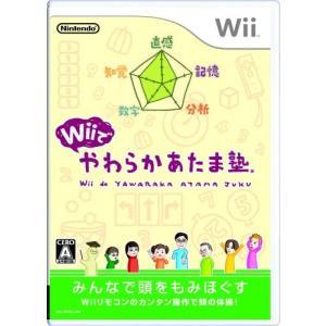 (GAME)Wiiでやわらかあたま塾|book-station