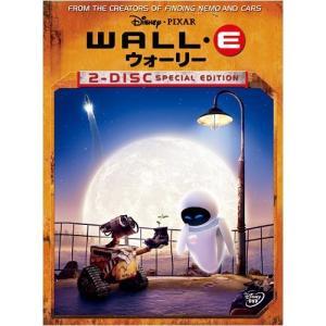 (DVD)ウォーリー_初回限定_2-Disc・スペシャル・エディション_(初回限定) book-station