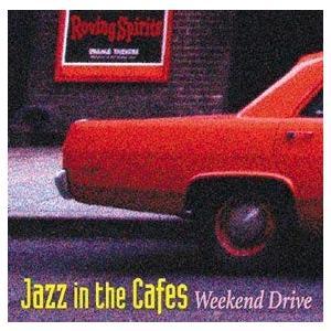 (CD)ジャズ・イン・ザ・カフェ〜ウィークエンド・ドライヴ|book-station