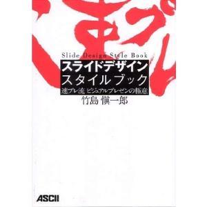 ※ 商品画像はイメージです。  ISBN/JAN/EAN:9784048703581  コンディショ...