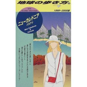 ※ 商品画像はイメージです。  ISBN/JAN/EAN:9784478074466  コンディショ...
