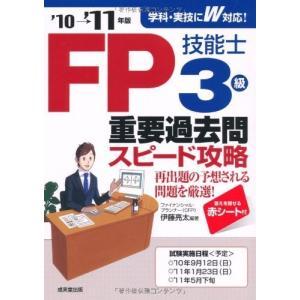 ※ 商品画像はイメージです。  ISBN/JAN/EAN:9784415209128  コンディショ...