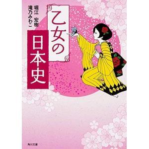 ※ 商品画像はイメージです。  ISBN/JAN/EAN:9784041015896  コンディショ...