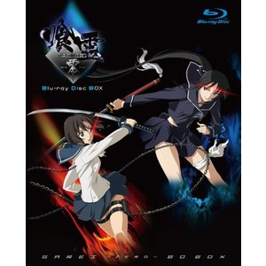 (Blu-ray)喰霊-零-_Blu-ray_Disk_BOX_(初回限定生産)|book-station