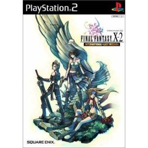 (GAME)ファイナルファンタジーX-2_インターナショナル+ラストミッション(スクウェア・エニックス)|book-station