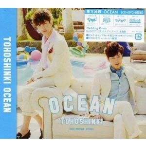 (CD)OCEAN_(SINGLE+DVD)_(初回生産限定) book-station