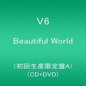 (CD)Beautiful_World(CD+DVD)(初回生産限定盤A) book-station