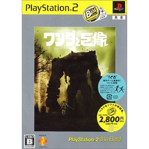 (GAME)ワンダと巨像_PlayStation_2_the_Best|book-station