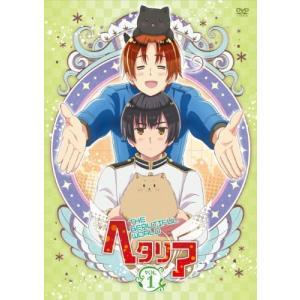 (DVD)ヘタリア_The_Beautiful_World_vol.1【初回限定版】|book-station