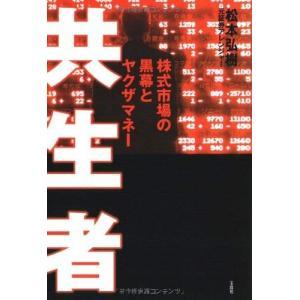 ※ 商品画像はイメージです。  ISBN/JAN/EAN:9784796663304  コンディショ...