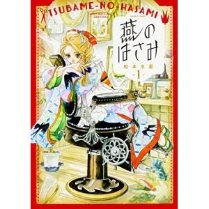 ※ 商品画像はイメージです。  ISBN/JAN/EAN:9784047346307  コンディショ...