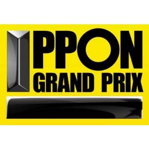 (DVD)IPPONグランプリ03(初回限定盤)|book-station