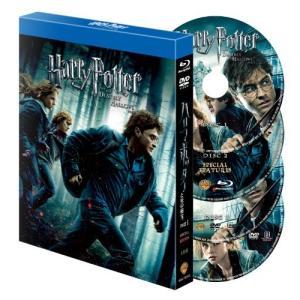 (Blu-ray)ハリー・ポッターと死の秘宝_PART1_Blu-ray_&_DVDセット_スペシャル・エディション(4枚組)_[初回限定生産]|book-station