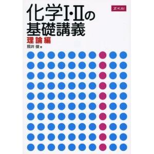 ※ 商品画像はイメージです。  ISBN/JAN/EAN:4860666119  コンディション:良...