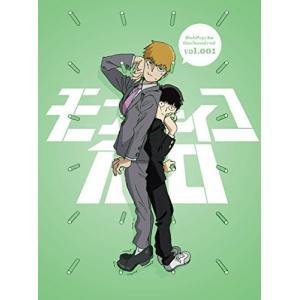 (Blu-ray)モブサイコ100_vol.001<初回仕様版>【Blu-ray】|book-station