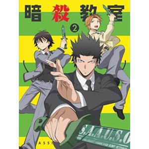 (Blu-ray)暗殺教室2_(初回生産限定版)|book-station