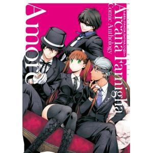 (単品)アルカナ・ファミリアコミックアンソロジーAmore_(シルフコミックス_41-3)|book-station