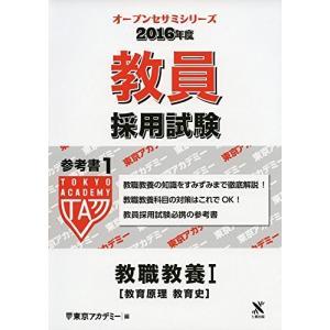 ※ 商品画像はイメージです。  ISBN/JAN/EAN:4864551537  コンディション:良...