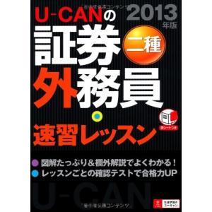 ※ 商品画像はイメージです。  ISBN/JAN/EAN:4426604419  コンディション:良...