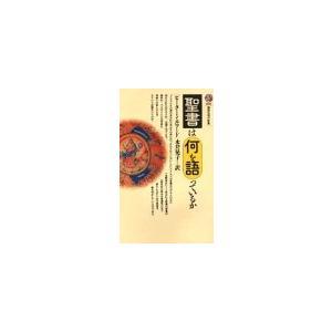 ※ 商品画像はイメージです。  ISBN/JAN/EAN:4061488287  コンディション:良...