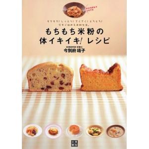 ※ 商品画像はイメージです。  ISBN/JAN/EAN:4528019647  コンディション:良...