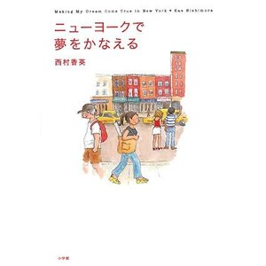 ※ 商品画像はイメージです。  ISBN/JAN/EAN:4093877653  コンディション:良...