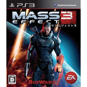 (GAME)マスエフェクト_3_-_PS3|book-station