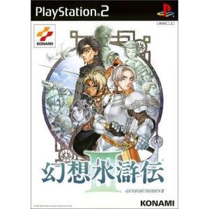 (GAME)幻想水滸伝III(初回生産限定版)|book-station