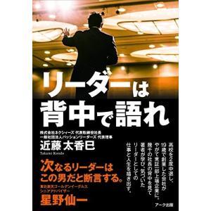 ※ 商品画像はイメージです。  ISBN/JAN/EAN:4860591534  コンディション:良...