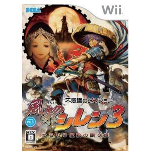 (GAME)不思議のダンジョン_風来のシレン3_~からくり屋敷の眠り姫~_-_Wii|book-station