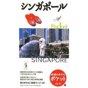 ※ 商品画像はイメージです。  ISBN/JAN/EAN:4478056498  コンディション:良...