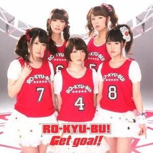 (CD)Get_goal!_(LIVEチケット優先販売抽選申込券付)(初回限定盤)(TVアニメ「ロウきゅーぶ!_SS」OP&ED主題歌) book-station