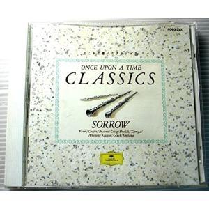 (CD)どこかで聴いたクラシック〜哀しいメロディ|book-station