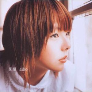 (CD)夏服(ポニーキャニオン) book-station