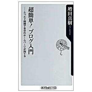 ※ 商品画像はイメージです。  ISBN/JAN/EAN:4047041874  コンディション:良...