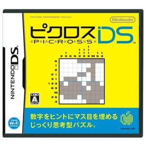 (GAME)ピクロスDS|book-station
