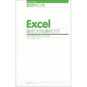 ※ 商品画像はイメージです。  ISBN/JAN/EAN:4839917868  コンディション:良...