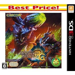 (GAME)モンスターハンター3_(トライ)_G_Best_Price!_-_3DS|book-station