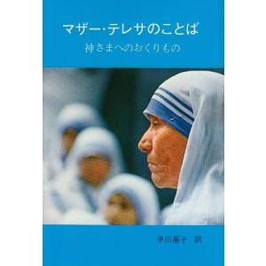 ※ 商品画像はイメージです。  ISBN/JAN/EAN:4789600637  コンディション:良...