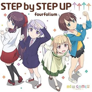 (CD)TVアニメ「_NEW_GAME!!_」オープニングテーマ「STEP_by_STEP_UP↑↑↑↑」|book-station