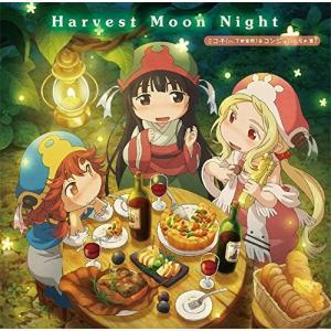 (CD)TVアニメ『ハクメイとミコチ』ED主題歌「Harvest_Moon_Night」 book-station