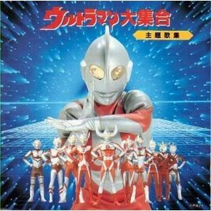 (CD)ウルトラマン大集合?主題歌集? book-station