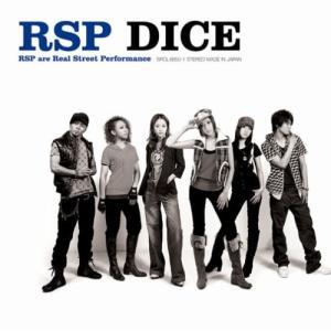(CD)Dice(初回生産限定盤)(DVD付)|book-station