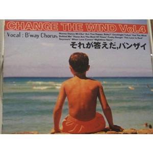 (CD)それが答えだ、バンザイ〜Change_the_wind_Vol.4