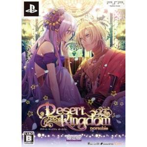 (GAME)デザート・キングダム_ポータブル_(限定版)_-_PSP book-station