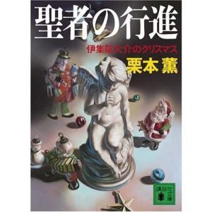 ※ 商品画像はイメージです。  ISBN/JAN/EAN:4062758865  コンディション:良...